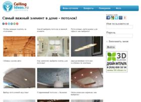 Ceilingideas.ru thumbnail