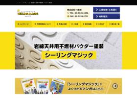 Ceilingmagic.jp thumbnail