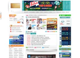 Cek.com.tw thumbnail