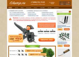 Cekatop.ru thumbnail