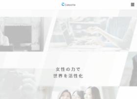 Celestite.co.jp thumbnail