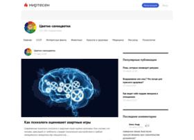 Cemi-cvetik.ru thumbnail