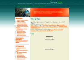 Cemmed-triomed.ru thumbnail