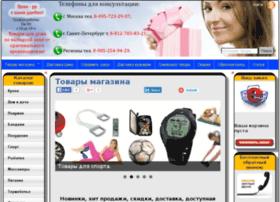 Cena-ru.ru thumbnail