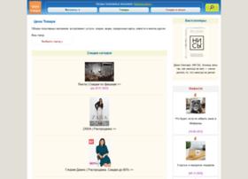 Cena-tovara.ru thumbnail