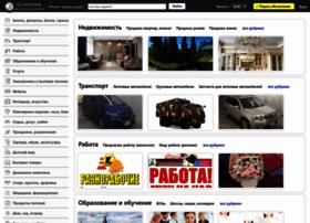 Cenotavr.ru thumbnail