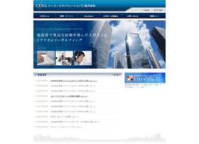 Censol.jp thumbnail