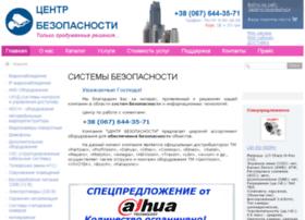 Center-bespeki.com.ua thumbnail