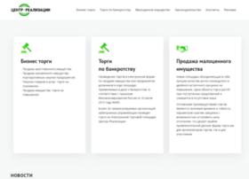 Centerr.ru thumbnail