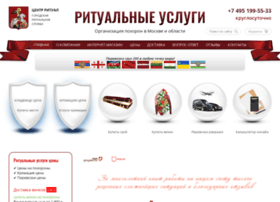 Centerritual.ru thumbnail