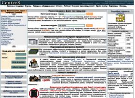 Centers.ru thumbnail
