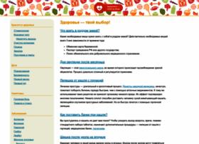 Centervybor.ru thumbnail