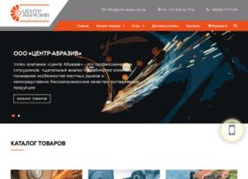 Centr-abraziv.com.ua thumbnail