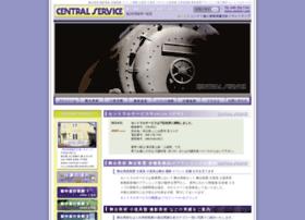 Central-s.net thumbnail