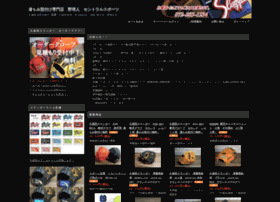 Central-sports.jp thumbnail