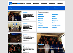 Centralasia.news thumbnail
