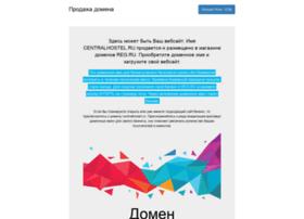 Centralhostel.ru thumbnail