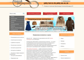 Centrekspertiza.ru thumbnail