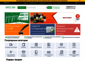Centrmag.ru thumbnail