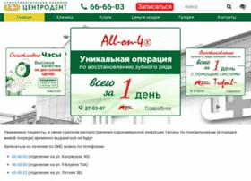 Centrodent.ru thumbnail