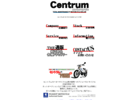 Centrum.jp thumbnail