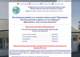 Centrz.timregion.ru thumbnail