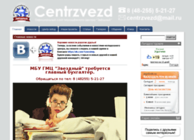 Centrzvezd.ru thumbnail
