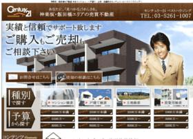 Century-21.gr.jp thumbnail