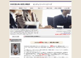Century-partners.jp thumbnail