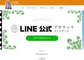 Century-toyota.jp thumbnail