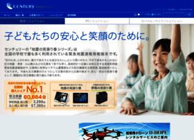 Century.co.jp thumbnail
