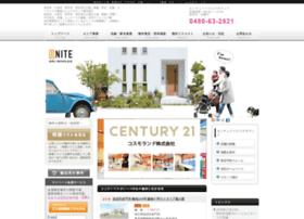 Century21cosmoland.net thumbnail