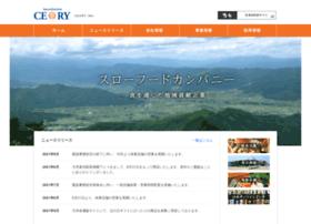 Ceory.co.jp thumbnail