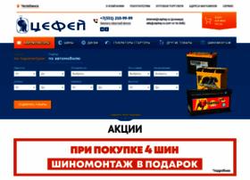 Cephey.ru thumbnail