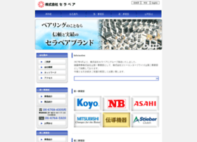 Cerabea.co.jp thumbnail