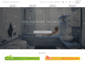 Ceramholding.ru thumbnail