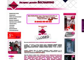 Ceramicstroi.ru thumbnail