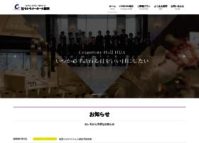 Ceremo-iida.jp thumbnail