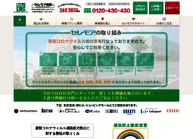Ceremore.co.jp thumbnail