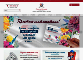 Cerena-silver.ru thumbnail