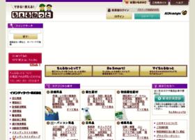 Cernet.certo.jp thumbnail
