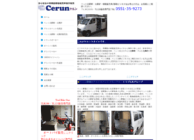 Cerun.jp thumbnail