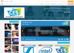 Ces2015.gsm.ir thumbnail