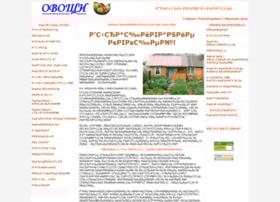Cesla.ru thumbnail