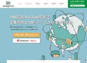 Cessgumo.co.jp thumbnail