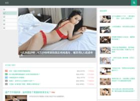 Cetr.com.cn thumbnail