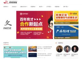 Cetu.net.cn thumbnail