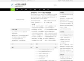 Cf5681.cn thumbnail