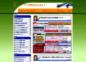 Cfd24.jp thumbnail