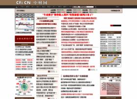 Cfi.cn thumbnail